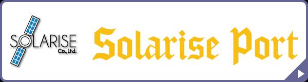 solariseport