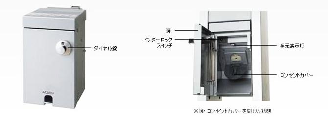 おしゃれなデザイン コンセント増設ユニットで2台同時充電も可能